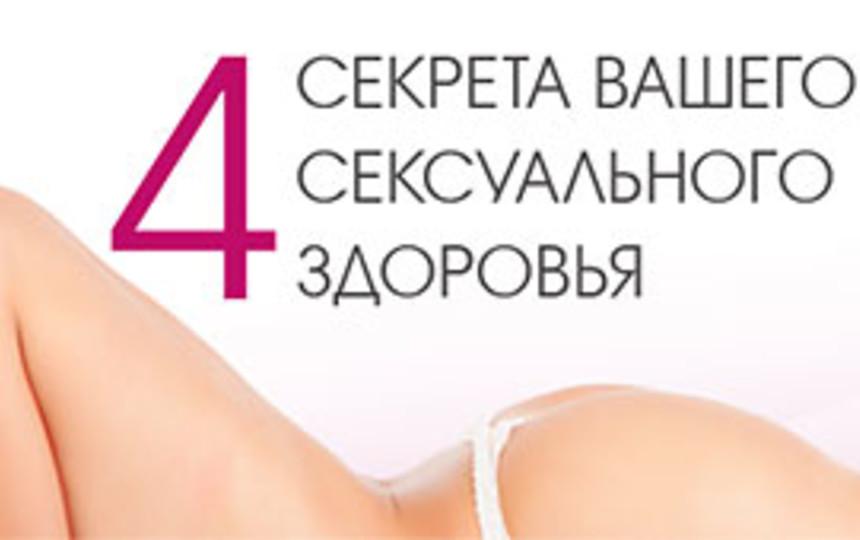 Ласки половых органов женщины руками видео