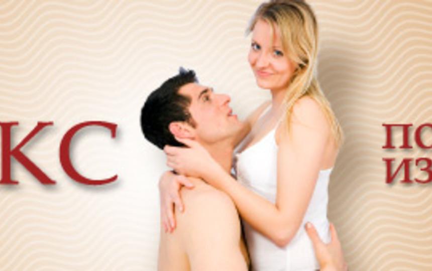 Видео секс с той кого любишь у нее дома