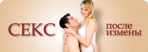 Наслаждение сексом с супругой и подругой