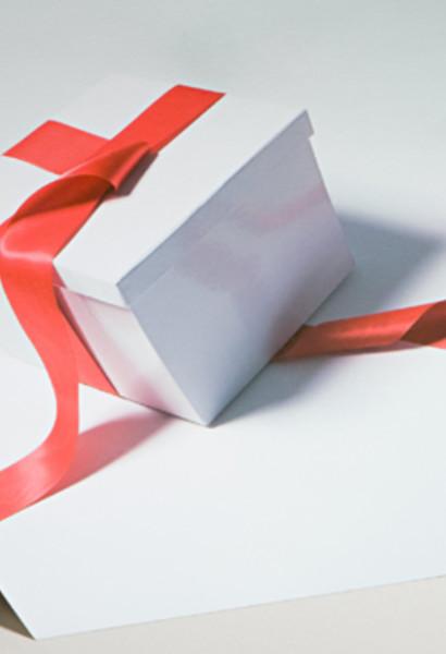 Примите от нас этот подарок