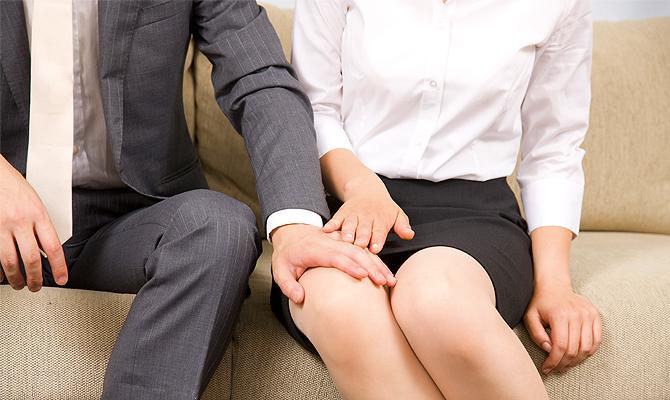 Сексуальные домагательства на работе