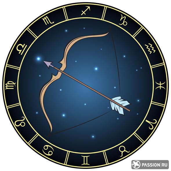 Телец гороскоп пассион ру