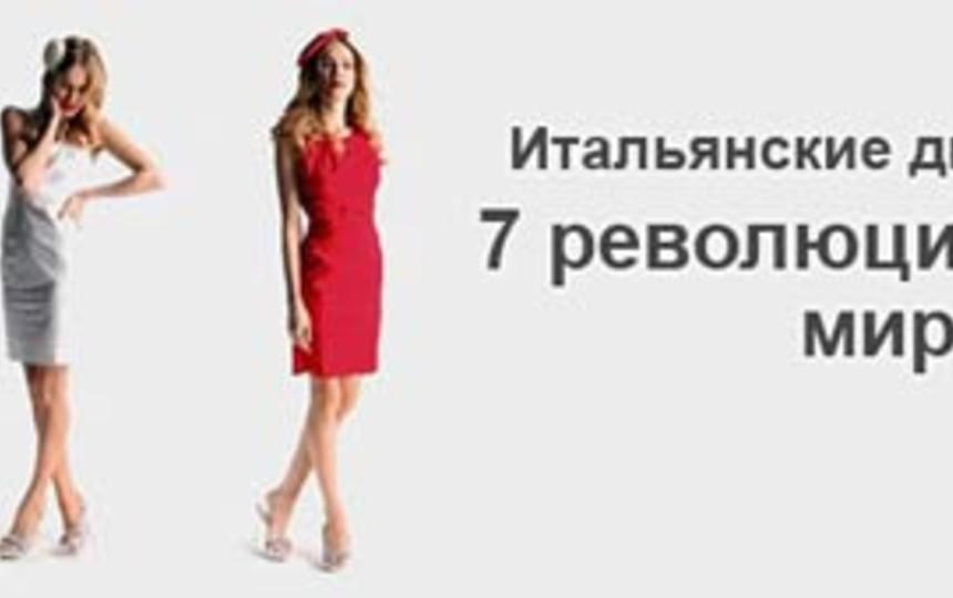 Итальянские дизайнеры  7 революционеров мира моды   Passion.ru 0580702eee1