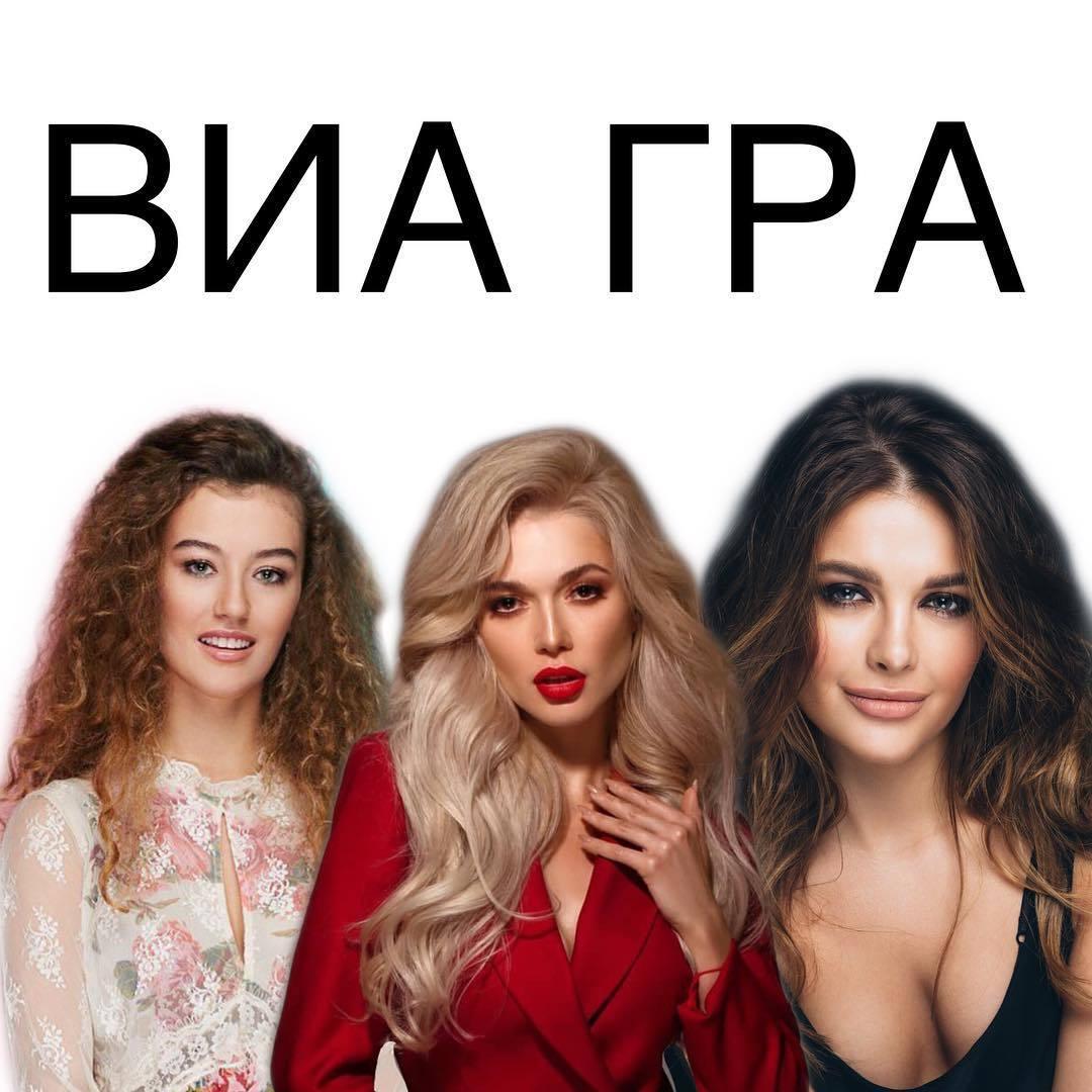 fotografii-noviy-sostav-viagri