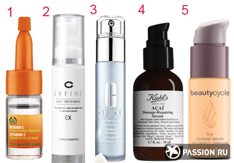 http://www.passion.ru/sites/passion.ru/files/imagecache/img460x313/content/images/s_article/44874/bodyimages/zachem-nuzhny-syvorotki__the_body_shop_skin_treatment_ex_cefina_turnaround_concentrate_radiance_renewer_clinique_acai_kiehls_.jpg