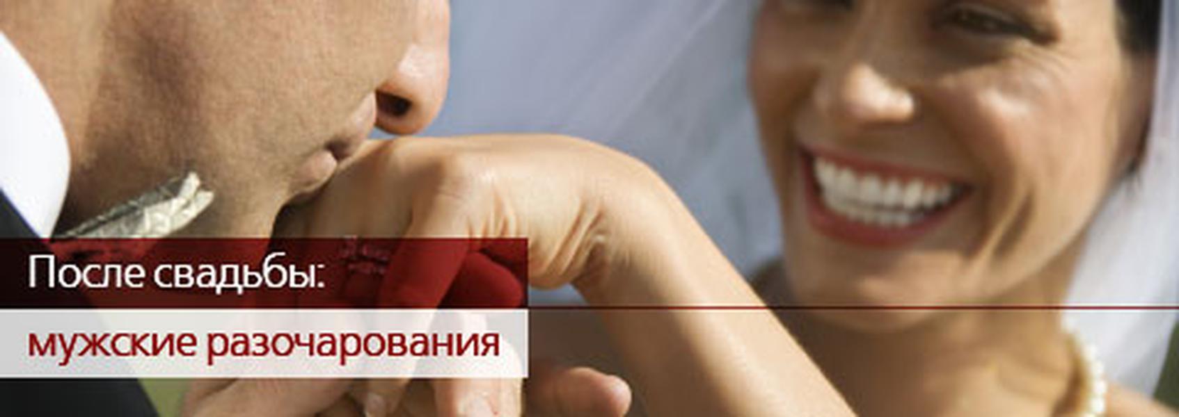 foto-telki-posle-svadbi-russkaya-krasivaya-domashnyaya-eblya