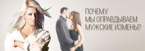 lyubyat-drochit-seksualnie-domohozyayki-izmenyayut-na-glazah-u-muzhey-seks