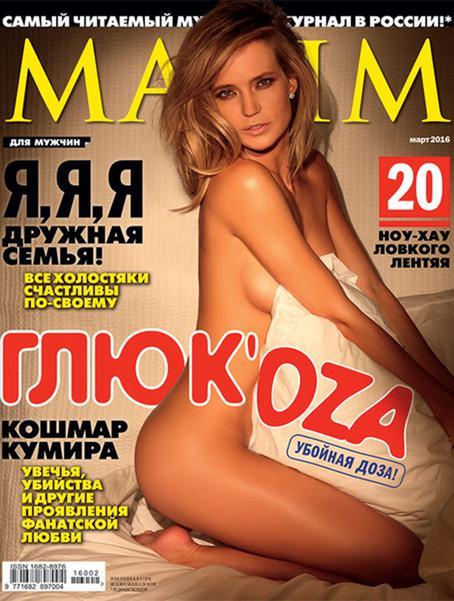 Ходченкова, Ивлеева, Валерия и другие знаменитости, снявшиеся топлес для обложек журналов