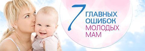 Топ-5 ошибок молодых мам, которые приводят к заболеваниям позвоночника в 2019 году